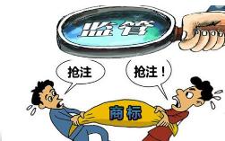 """深圳人方向东一日抢注5件商标  抢注""""华强北""""引来异议"""
