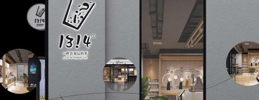 """重金购""""1314茶""""商标 抖音网红答案茶将更名"""