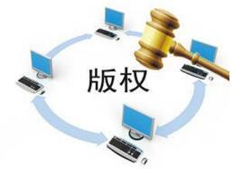 """《新五环之歌》被指侵权,""""美团""""、岳云鹏被诉索赔50万"""