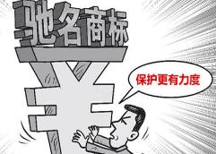 """正商荣获中国""""驰名商标""""认证"""