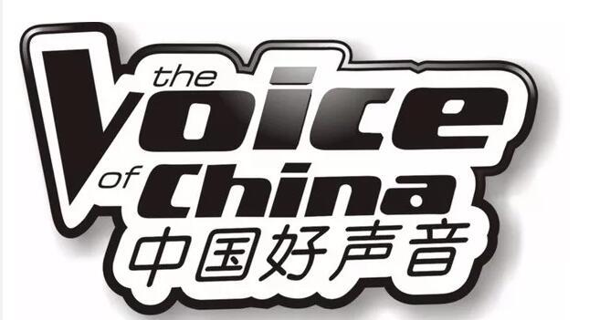《中国好声音》替代《中国新歌声》重回大众视野,3年版权纠纷告一段落