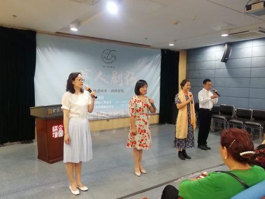 """南京 """"盲人剧场""""公共文化活动创品牌成功注册商标"""
