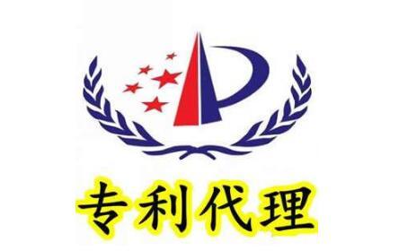 中国取得专利代理人资格已达4.2049万人!