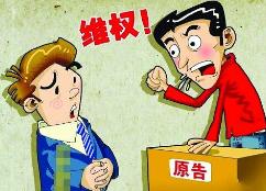 LV高调维权有结果 大连索赔案全部审结 引发广泛关注