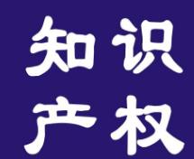 """促商标与保险""""联姻"""" 宁波全国首创商标专用权保险模式"""