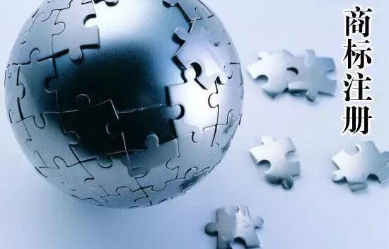 商标国际注册到重庆来 审查周期将缩短至6个月