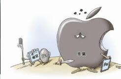 ipad商标之争 苹果犯了什么错
