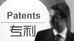 什么是转让专利权和转让非专利权?