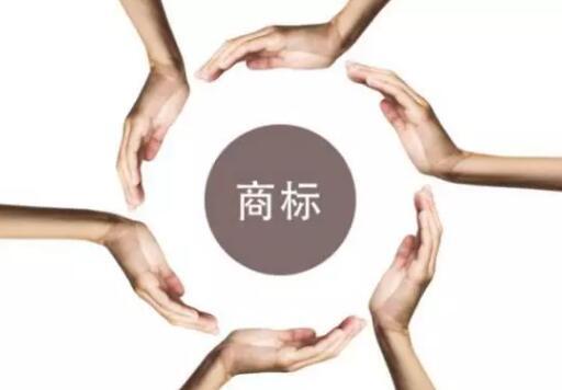 石家庄10枚商标获中华品牌商标博览会金奖