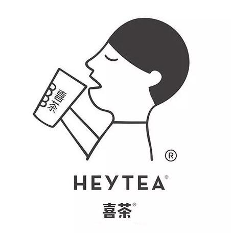 那个花70万商标转让的喜茶,后来怎么样了?