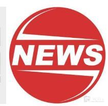 重庆云阳县新增2件地理标志证明商标
