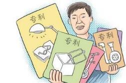 什么是专利评估报告?