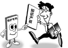 专利评估方式是什么