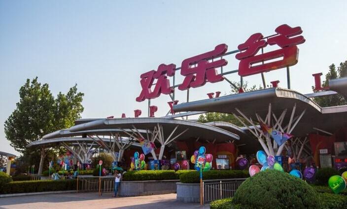 北京欢乐谷遭遇音乐作品著作权纠纷