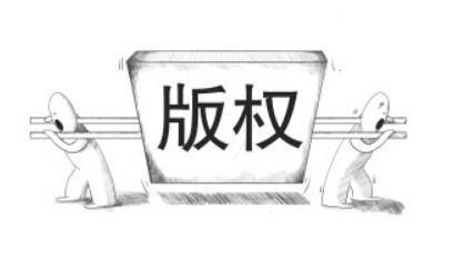 河南省医药院胃肠研究院发布版权声明