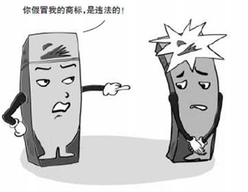 南京商户销售假冒注册商标商品