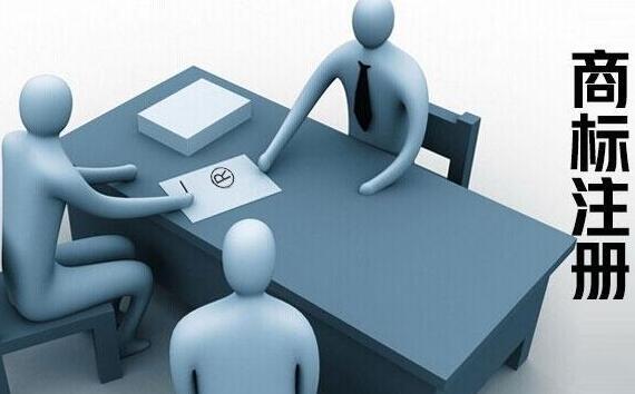 商标注册代理有什么优势?