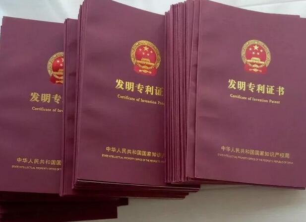 发明专利申请到授权只要一年!上海这家公司竟然做到了!