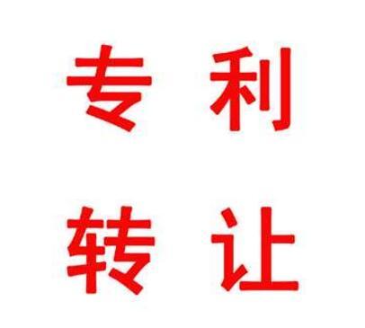 日本富士1040件专利转让欧菲科技