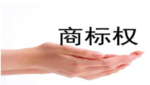 Ermenegildo Zegna公司在中国侵犯商标权案胜诉