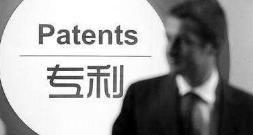 实用新型专利保护期限有多久