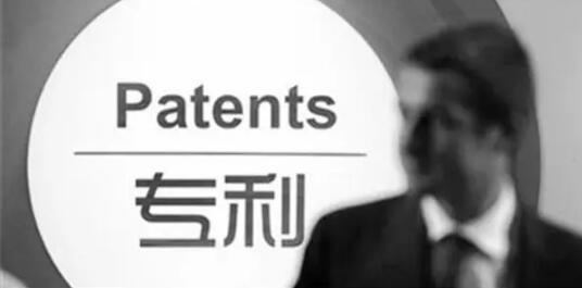 欧洲专利局:车企无人驾驶发明专利申请落后科技公司