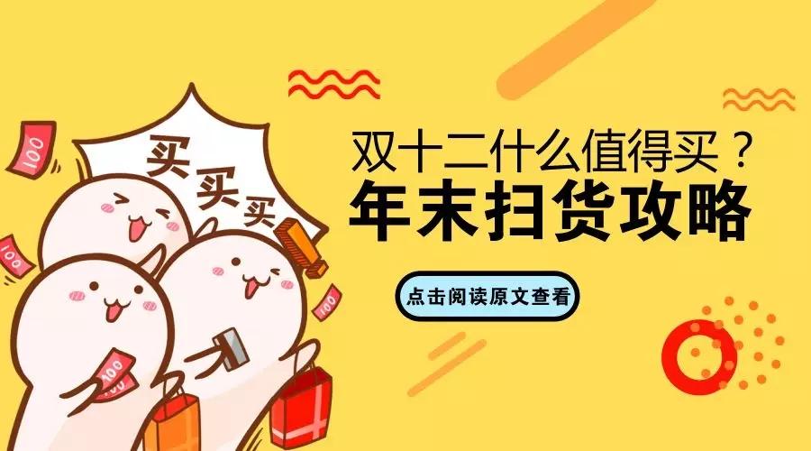 12.12 狂欢季,商标注册直降248元!