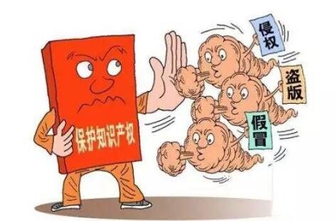 """北京最大商标侵权""""tiger""""罚5587万"""