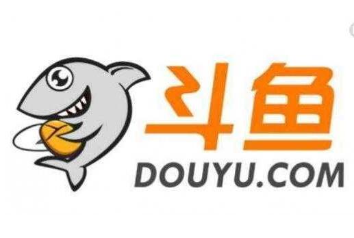 侵犯著作权!斗鱼被中国音乐著作权协会起诉侵权
