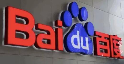 俄商人抢注Baidu商标遭本国最高法院驳回