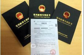 专利质押长期受限 首个国家级评估机构能否破局?