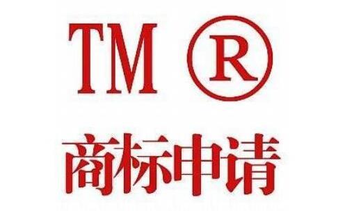 """商标右上角的""""R""""和""""TM"""" 你分?#20204;?#21527;?"""