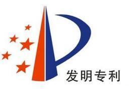 2018年浙江省每万人发明专利拥有量达23件