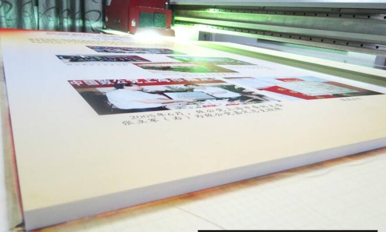 平版印刷商标注册属于哪一类?