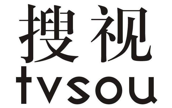 搜视 TVSOU,第35类商标转让详情简介
