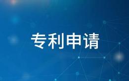 中国区块链及人工智能专利申请量居世界知识产权组织首位