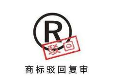"""申请他人""""MX及图""""商标无效被驳回!大众汽车公司诉至京知法院"""