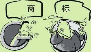 广安中院审结一起涉外侵犯商标权纠纷案件
