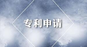 北京万人发明专利拥有量112件