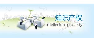 镇江商标注册首次突破1万件 有11个地理标志农产品