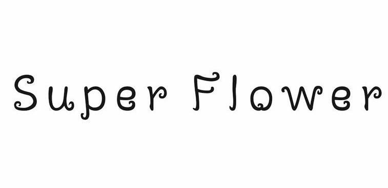 super flower,第28类商标转让详情简介