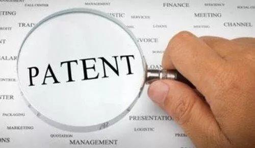 国立科技获得一项发明专利!