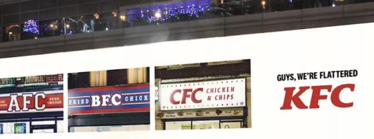 心疼KFC,不断被山寨,logo五花八门