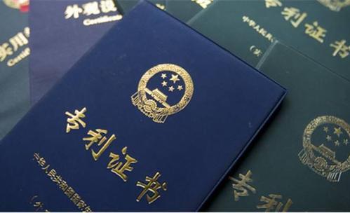 北京每万人发明专利拥有量居全国第一
