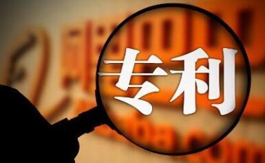 国知局:重拳出击整治专利代理行业违法违规行为!