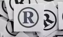 注册商标为什么要和公司注册同步进行?