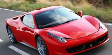 """上海裕冠国际贸易有限公司涉嫌出口侵犯""""Ferrari""""商标权自行车被处罚"""