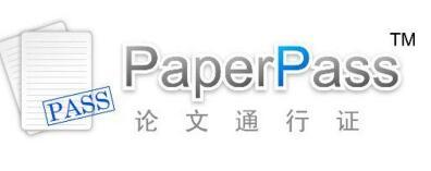 """抢注""""PaperPass""""商标被无效!法院驳回诉请"""