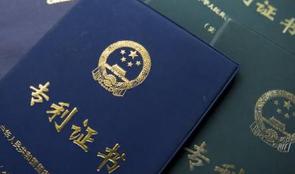 四川:省内高校6月中旬自主招生考试,专利、论文不再成为报名资格
