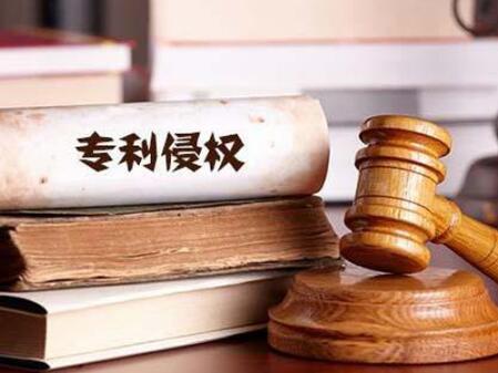 Impinj起诉NXP专利侵权